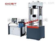 金属标准件拉力试验机/高强螺栓拉力强度试验机