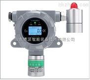 在线式六氟化硫检测仪
