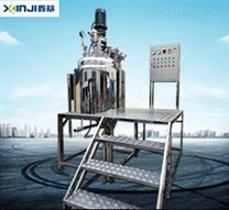 膏霜固定式乳化機
