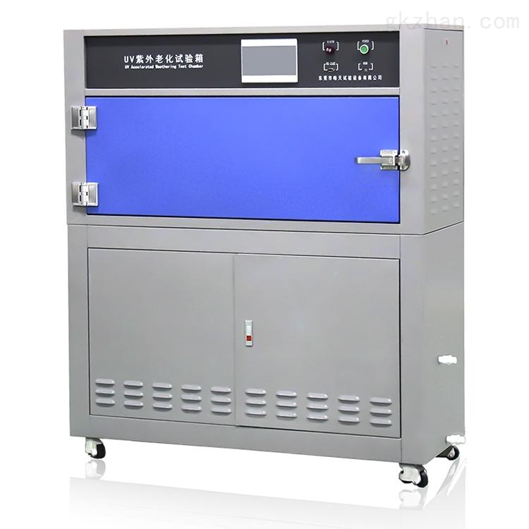 紫外线老化测试机加速环境气候试验箱