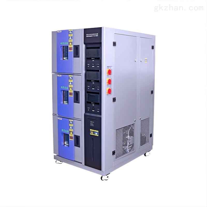 三层式80L恒温恒湿试验箱环境试验设备