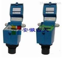 专业生产古大GDSL551一体化超聲波物位計