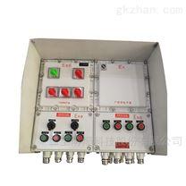 质量为先3C防爆配电柜