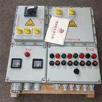 制药罐装设备防爆照明动力配电箱