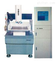 HD40T模具雕刻機