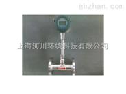 管道式热式气体质量流量计