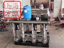上海方瓯无负压变频恒压给水设备