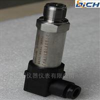 DFL-800供水压力变送器