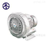 18321191675RB-81D-1 生物发酵漩涡风机