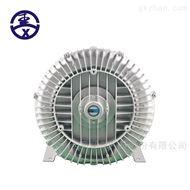 18321191675RB-81D-3 漩涡风机 发酵漩涡气泵