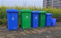 黄石户外防晒塑料环卫垃圾桶供应