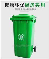 鄂州園林街道小區物業塑料垃圾桶廠家
