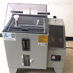 中性盐雾试验机