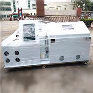 复合式盐雾试验箱武汉包送货教机