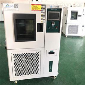 武汉可程式高低温循环试验箱可定制