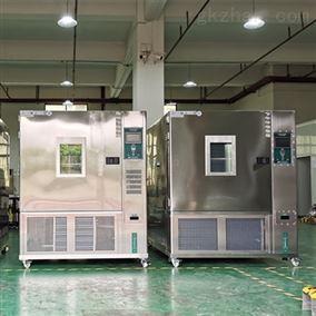 恒温恒湿高低温环境试验箱