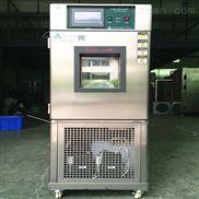 塑料实验用恒温恒湿实验机