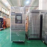 智能型恒温恒湿实验机制造工厂