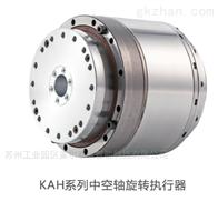 KAH-14CM3NE机器人关节模组