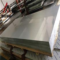 切削铝板 阳极氧化铝板 高硬度铝板