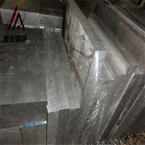 高强度铝板 耐磨铝板 阳极氧化铝板