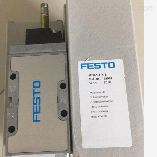 费斯托FESTO电磁阀的经销商546696