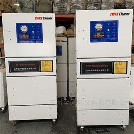 MCJC-1500供应激光打标粉尘集尘器