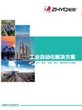 上海朝辉传感器综合样本