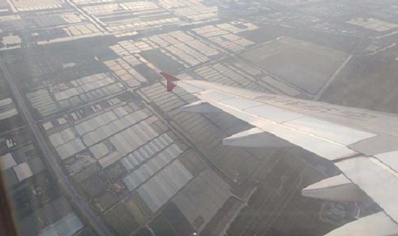 亿航获得加拿大运输部特别飞行运营证书