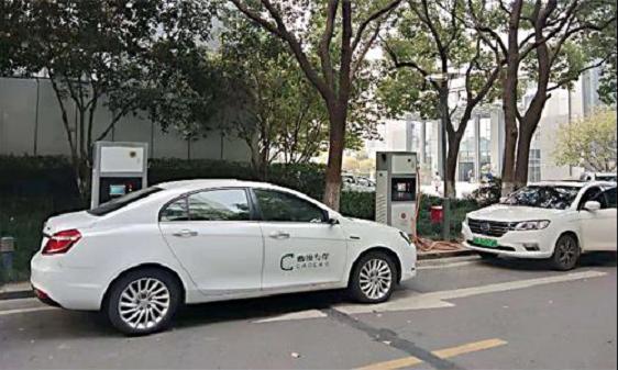 百度苏坦:车联网将引领未来出行方式变革