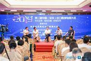 ICBE2020深圳跨境电商展同期千人出口跨境电商大会嘉宾名单曝光