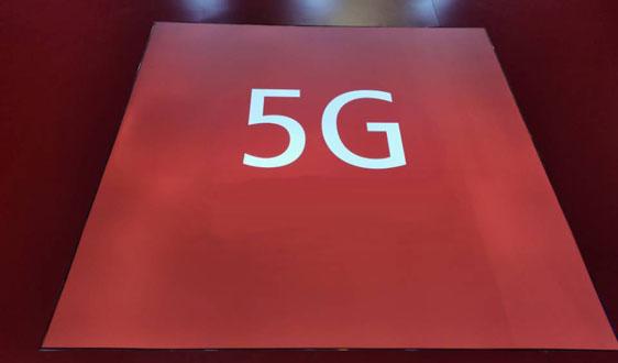 一周精选:5G智慧法院来了!民用无人机引爆600亿蓝海
