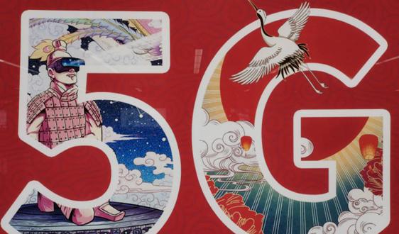 """早新闻:全国5G基站开通超60万个、中芯国际回应""""拉黑"""""""