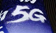 早新聞:武漢實現5G全覆蓋、台積電第四季度不向華爲供貨