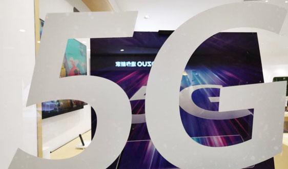 """早新闻:5G或纳入""""十四五""""专项规划、美大型科技股普跌"""