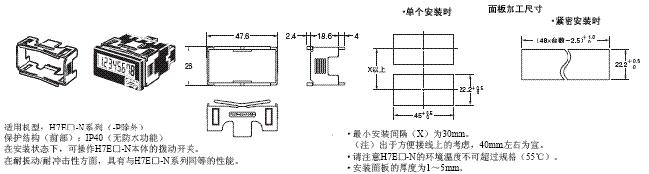 H7E□-N 外形尺寸 13