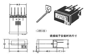 H7E□-N 外形尺寸 14
