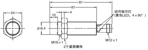 E2B 外形尺寸 47