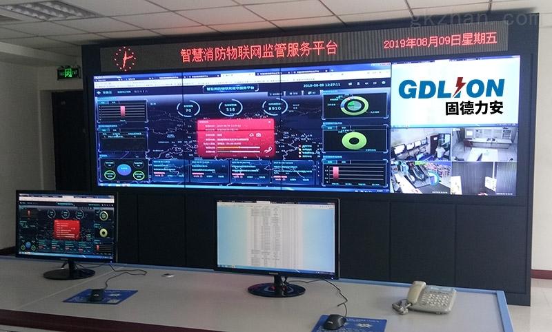 安徽智慧消防厂家_消防物联网系统知名企业