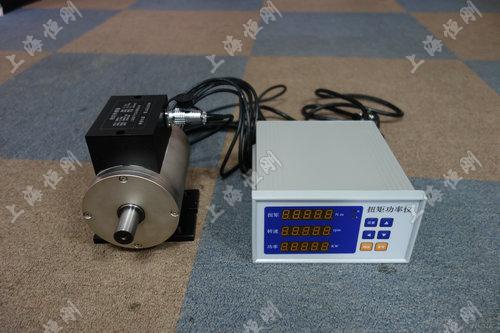 滚动轴承摩擦力矩测量仪
