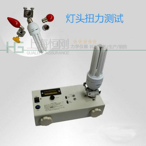 螺口灯具扭力扭矩测试装置图片