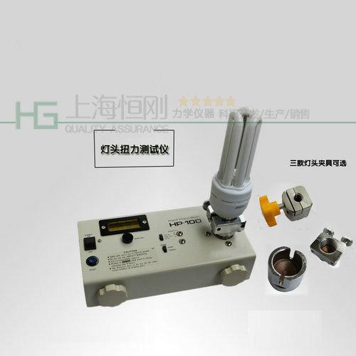 螺口灯具扭力扭矩测试装置