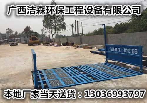 柳州工地洗车机