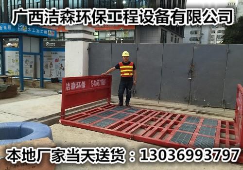 南宁工地洗车机
