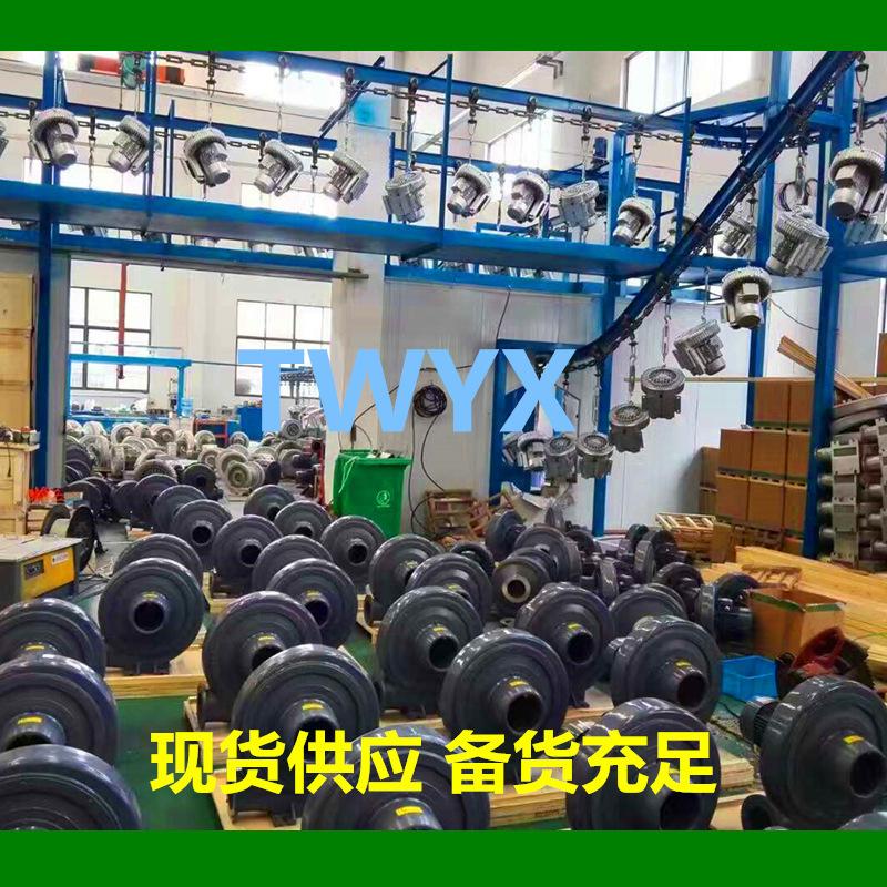 厂家直销 YX-83D-1高压旋涡气泵 4KW漩涡式高压气泵示例图6