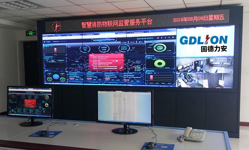 河北智慧消防物联网管理平台