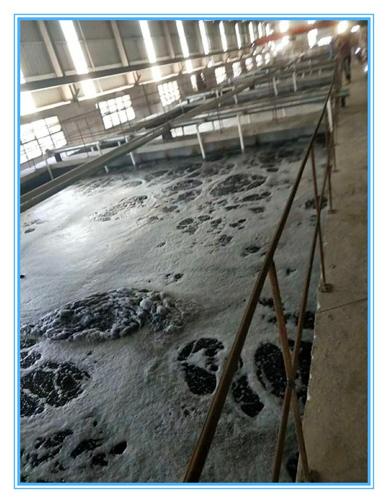 污水处理双段 双级高压风机 曝气用风机 化工废水曝气漩涡气泵示例图1