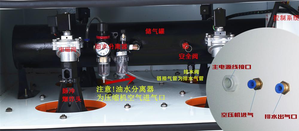 非标定制 磨床吸尘器CW-220S  功率2.2kw磨床金属粉末工业磨床吸尘器 工业吸尘器示例图6