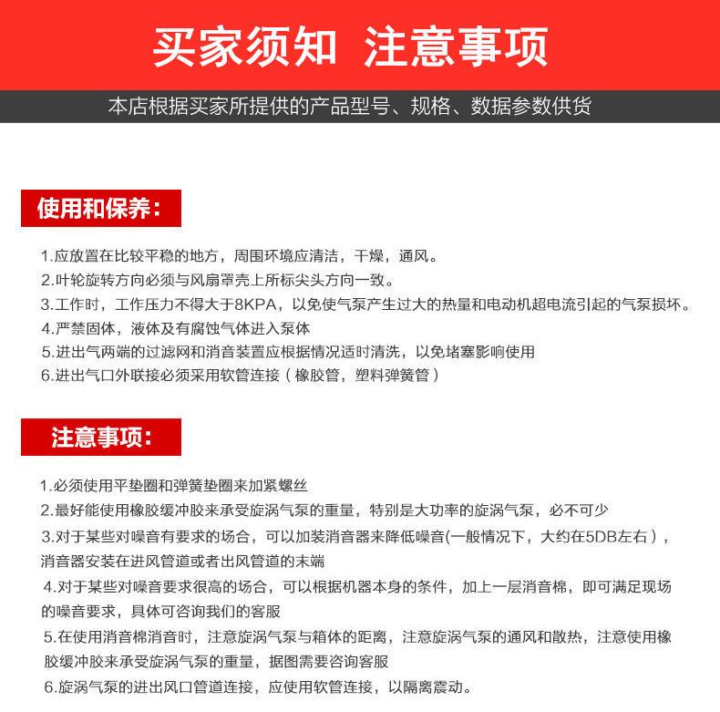 哈尔滨油气输送防爆高压风机 FB-25油气输送防爆高压风机 厂家防爆风机示例图27