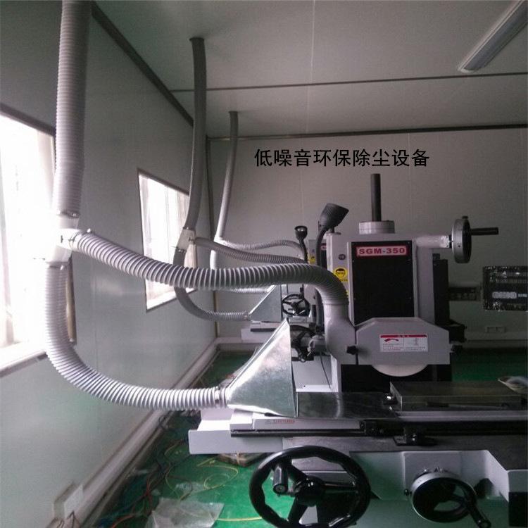<strong>医药器械包装设备工业脉冲粉尘集尘机</strong> 装袋喷砂作业集尘器示例图10